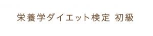EYG_banner_4