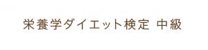 EYG_banner_5