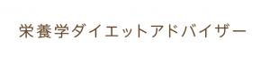 EYG_banner_6