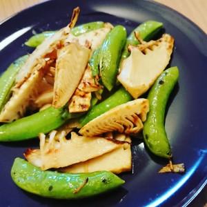 筍とスナップエンドウ炒め