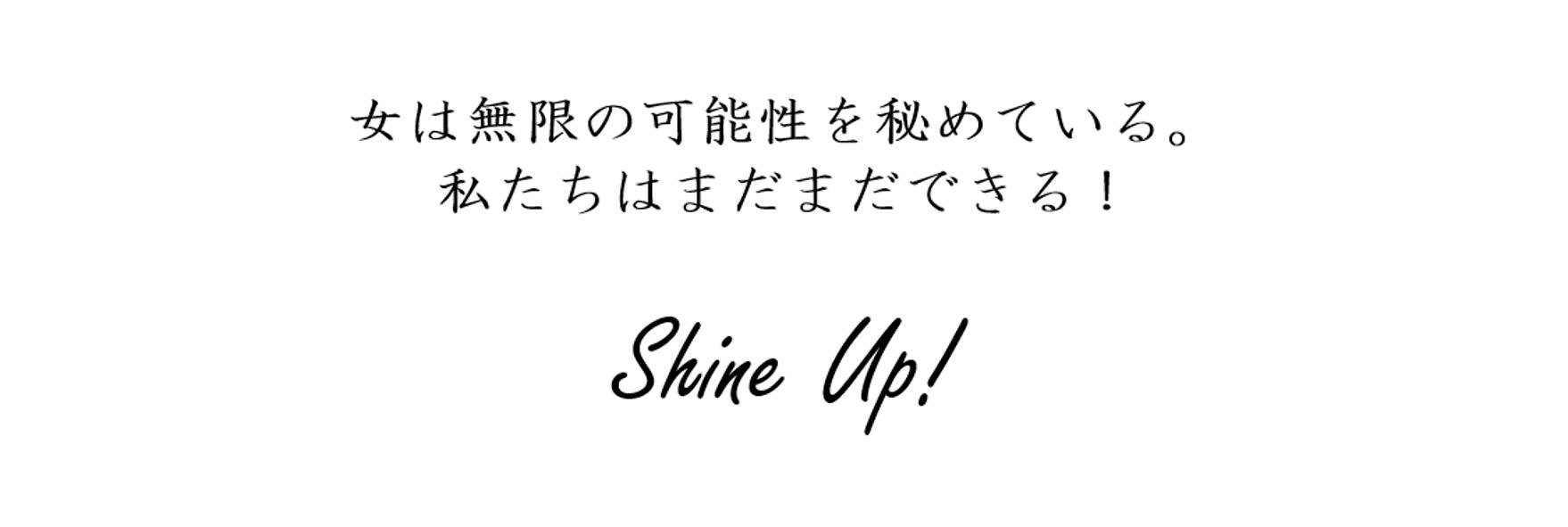 ShineUp
